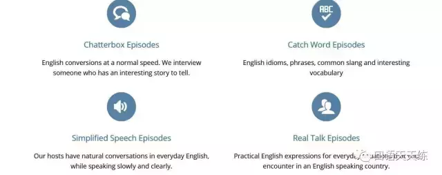 10个超棒的英文听力网站,打通你耳朵的任督二脉!