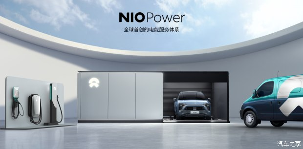 全新蔚来ES8 智能电动全能旗舰SUV