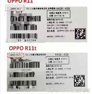 oppor11pluskt什么意思(oppor11plus后面有个k)