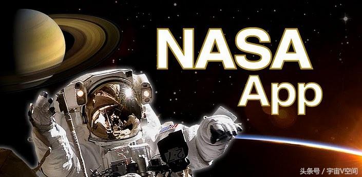 最新消息:美国宇航局宣布全新的六项宇宙探索任务