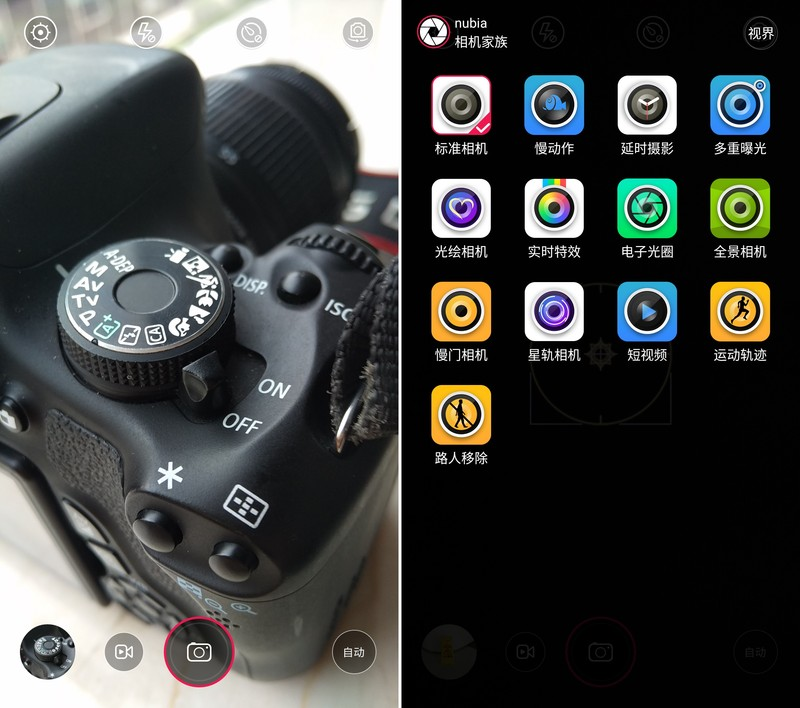 配置均衡个性鲜明  nubia Z9 Max精英版全面体验分
