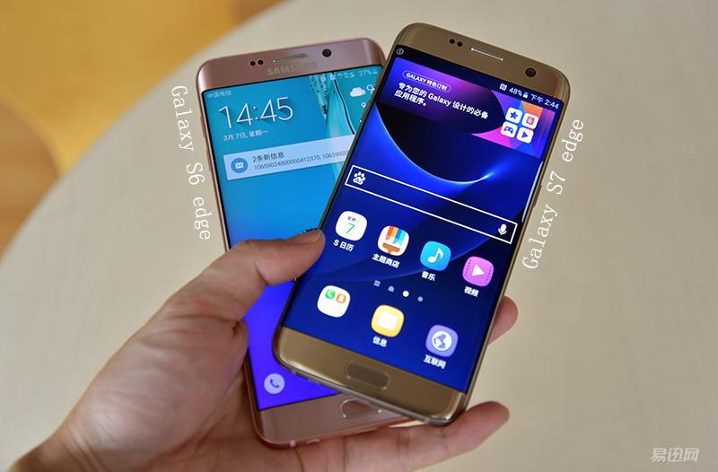售價5688元的新旗艦 三星Galaxy S7上手體驗