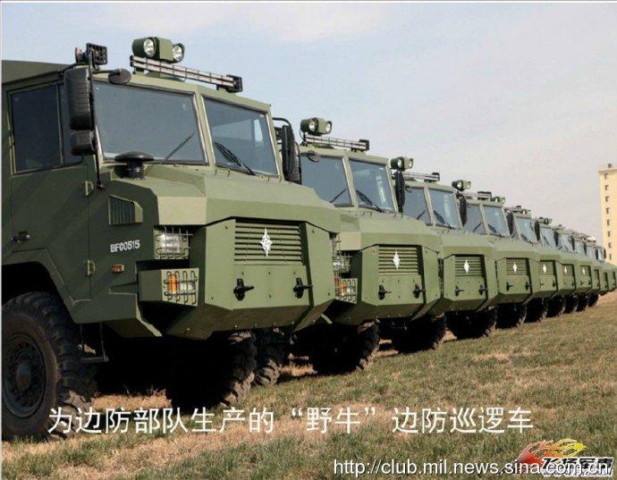 最艰苦的岗位理应有最精良的保障:中国新型边防巡逻车将入役