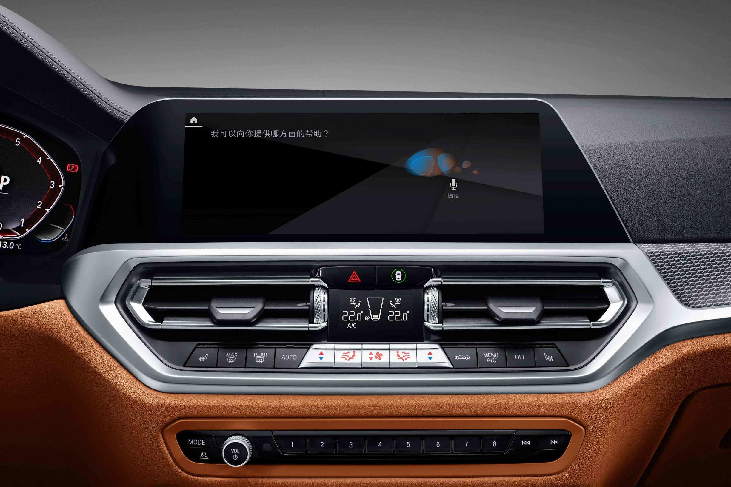 """全新BMW 4系双门轿跑车与你""""智""""同道合"""