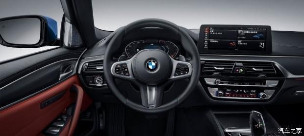 创新 可持续发展 新BMW 535Le邀你开启电动驾驶乐趣