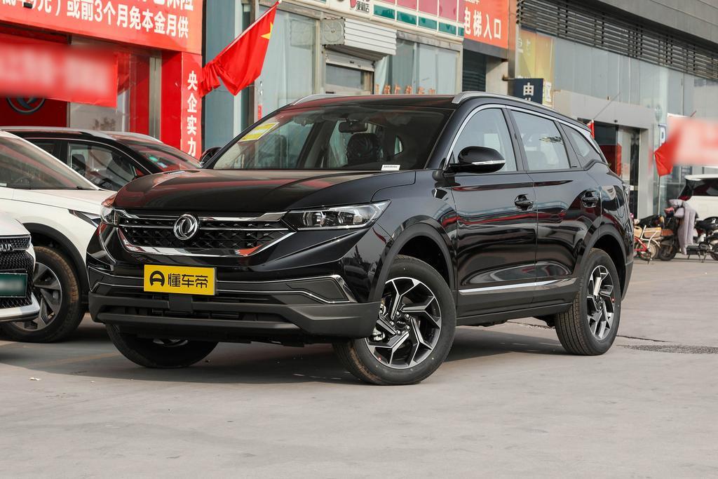 买到就是赚到, 上海东风风神AX7购车优惠1.2万元