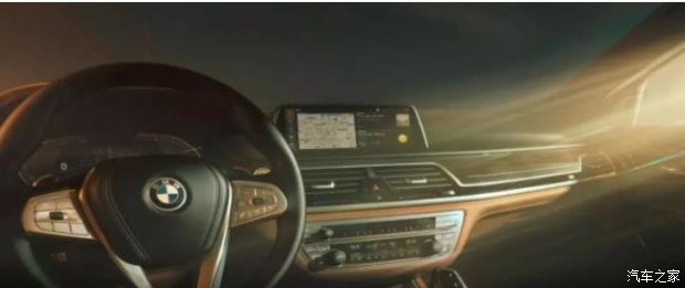 新BMW7系品鉴会倒计时