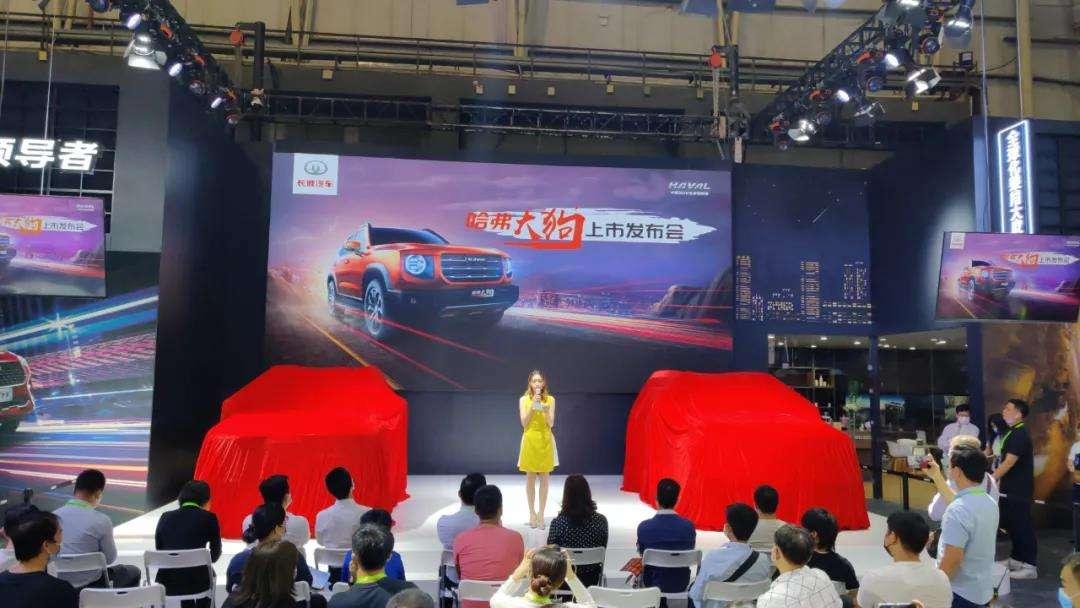 十一国庆 | 哈弗携全新SUV系列大狗亮相东莞国际车展