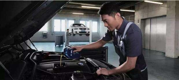 BMW 售后|爱车新春保养注意事项