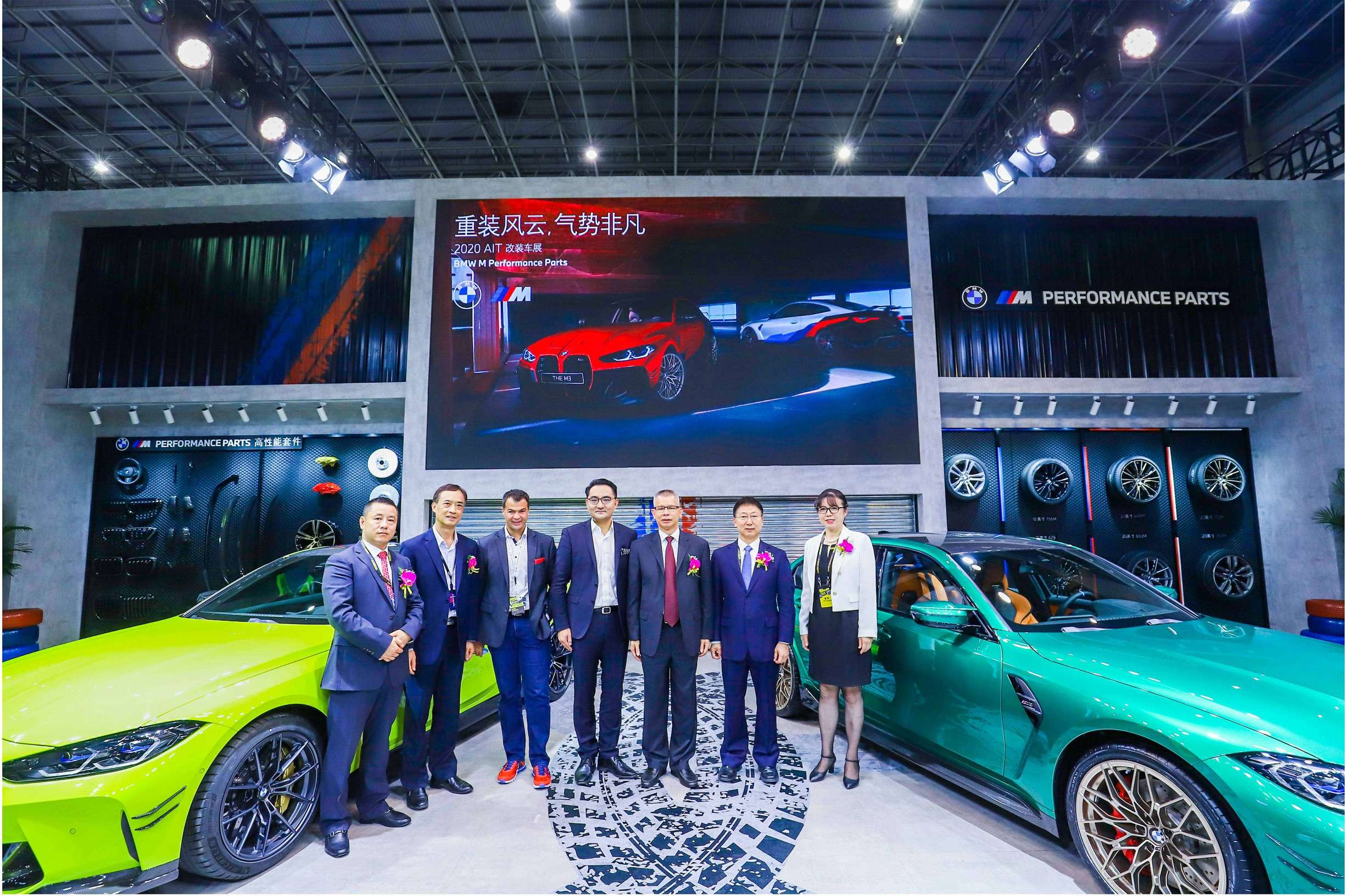 BMW携全新高性能产品亮相2020 AIT东莞改装车展