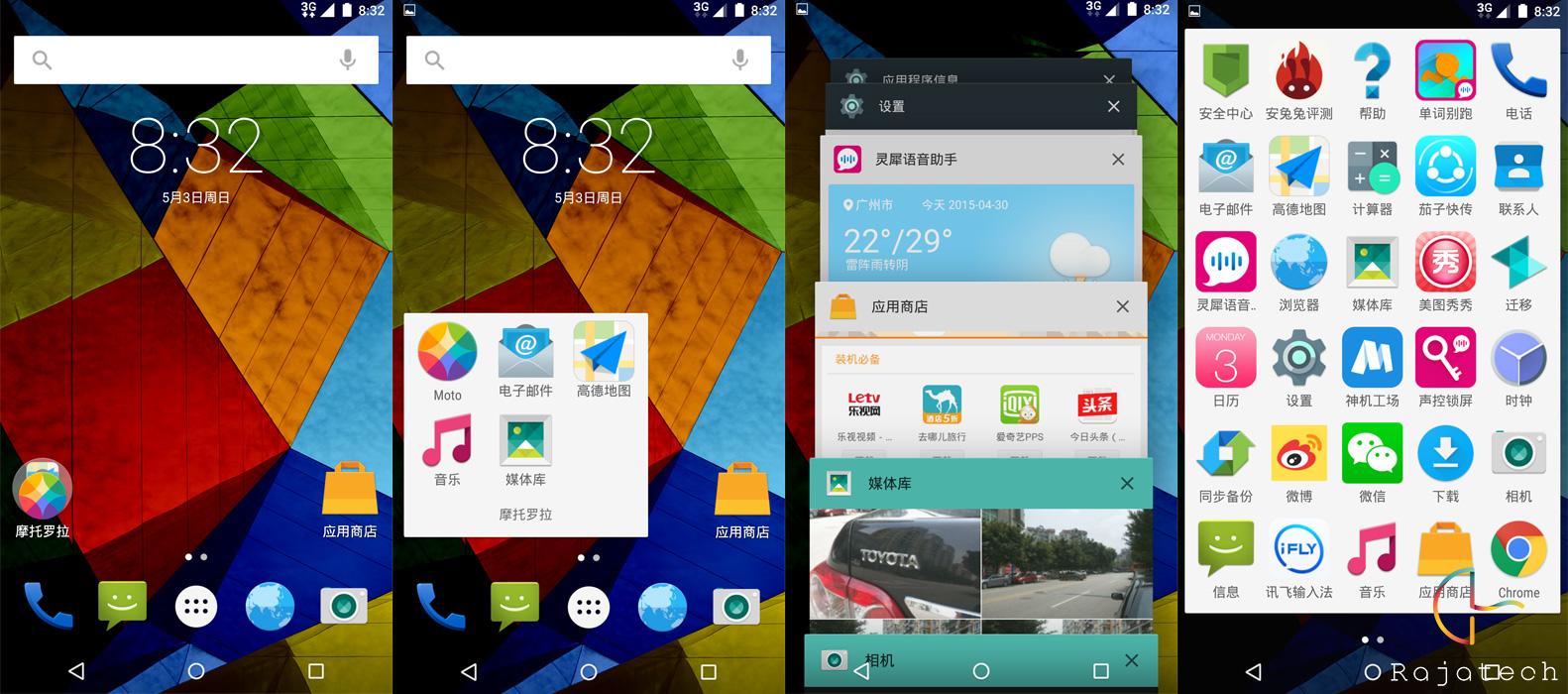 选择大不同,Moto X Pro评测体验