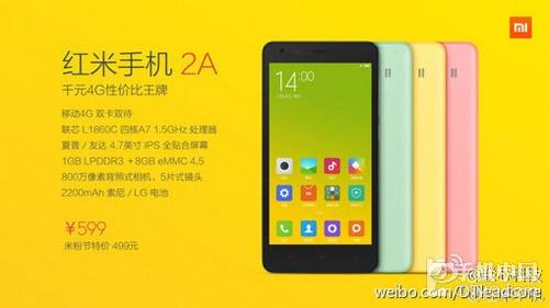 便宜新手机 红米2A销售量或做到两千万部