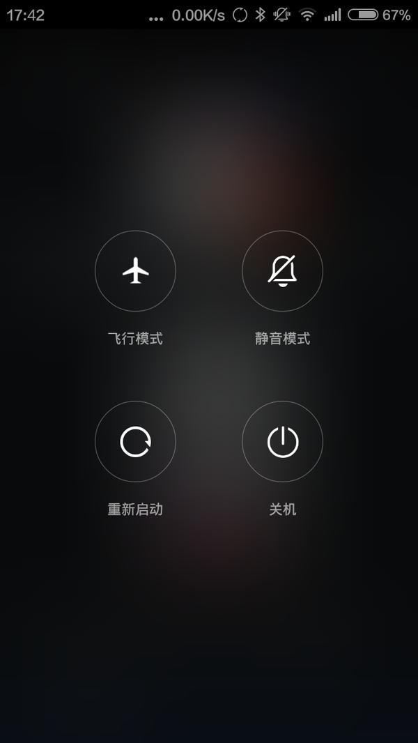 MIUI6的十五个神关键点,助米糊迅速把握红米手机!