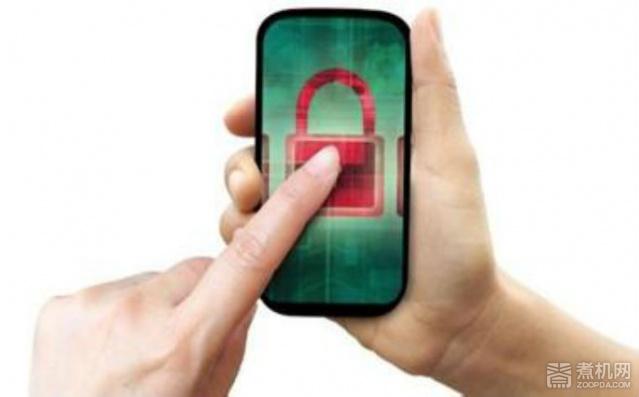 手机解锁的长空在哪儿?