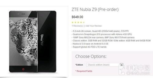 nubia Z9在国外开订 市场价并列iPhone 6