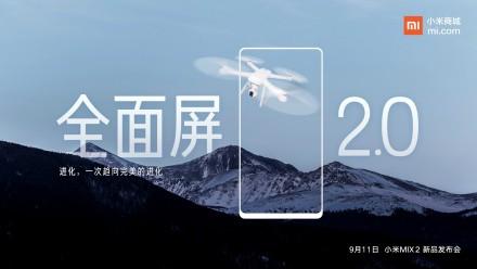 立懂!小米手机Note2官方网狂降700:11号新品发布会Note3稳了