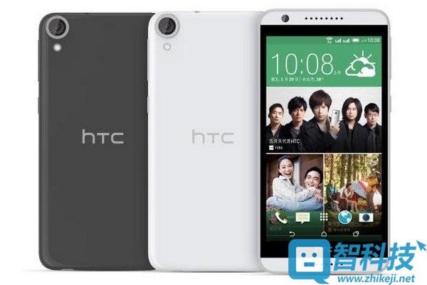再说中低级双卡双待新手机!HTC 发布全新升级 Desire 820G  及 Desire 628G