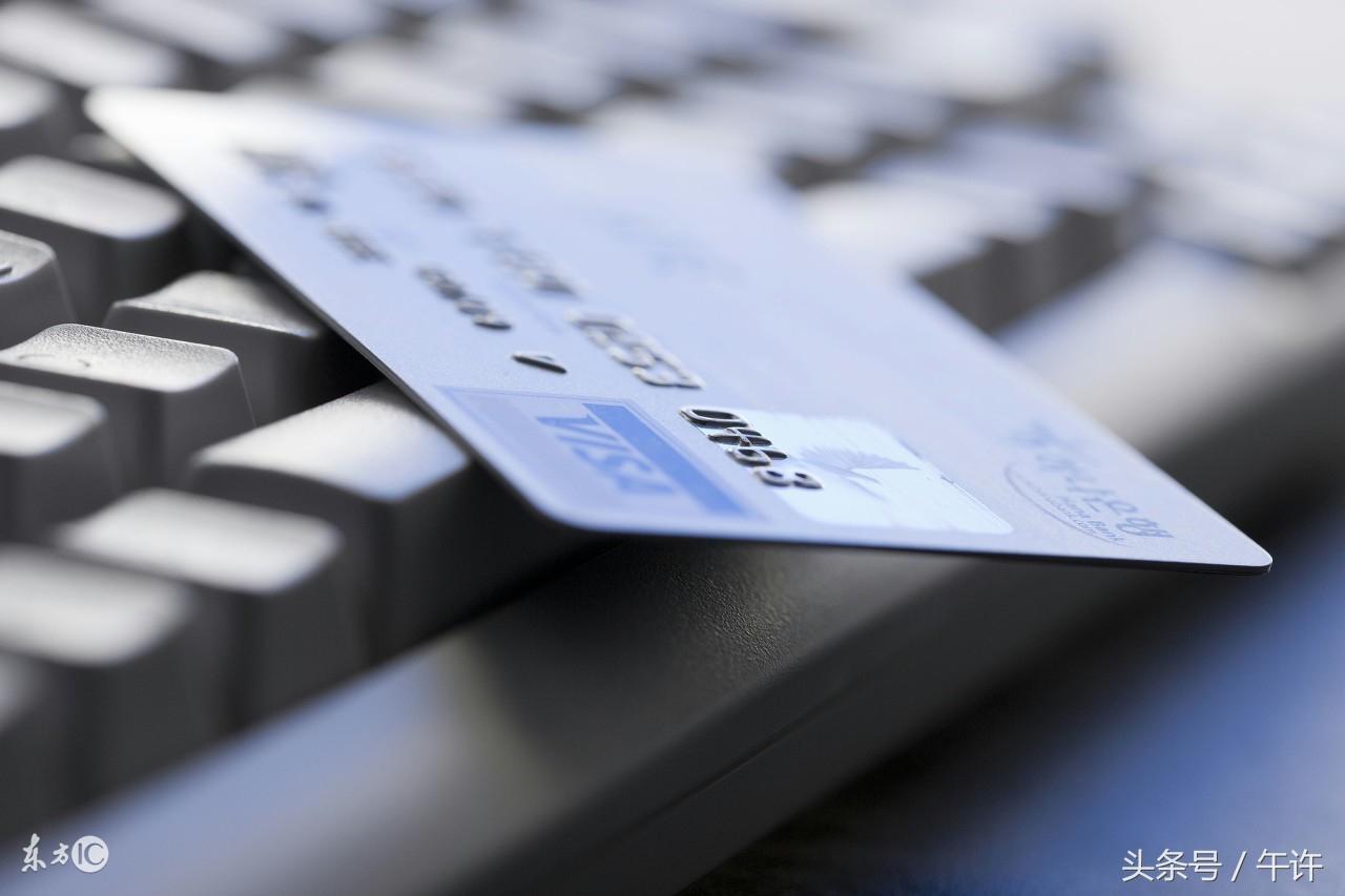 信用卡申请方法大全集,你知道多少呢?
