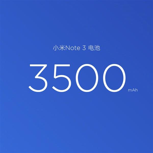 全新!小米手机Note 3市场价2499元起,今晚8点全款买房预购明天2点抢