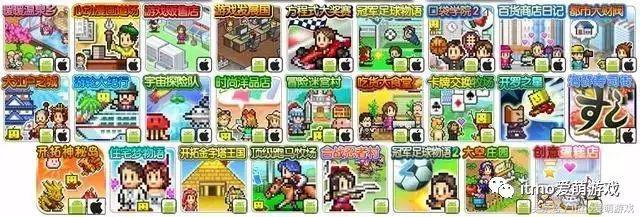 有什么好玩内存又很小的手机游戏?