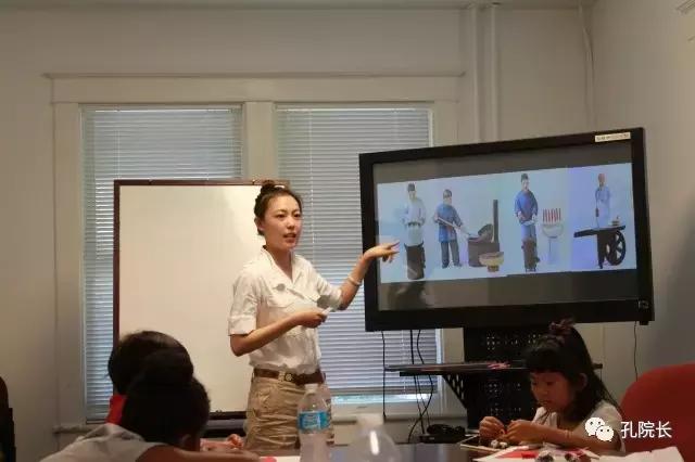 天天漫画网:孔子学院文化活动:让美国大学新生流连忘返