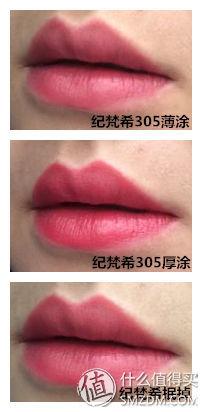 美肤十年路漫漫 篇六:点睛之笔-唇膏试色