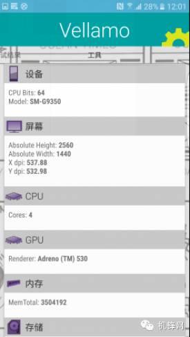 安卓阵营新机皇三星S7 edge体验评测