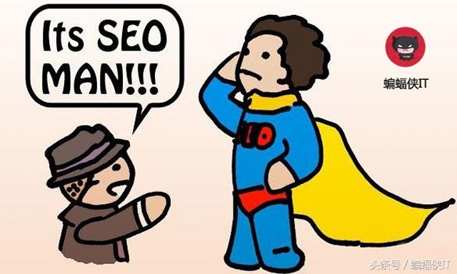 SEO服务商,快速处理企业客户突发事件的五大法宝!