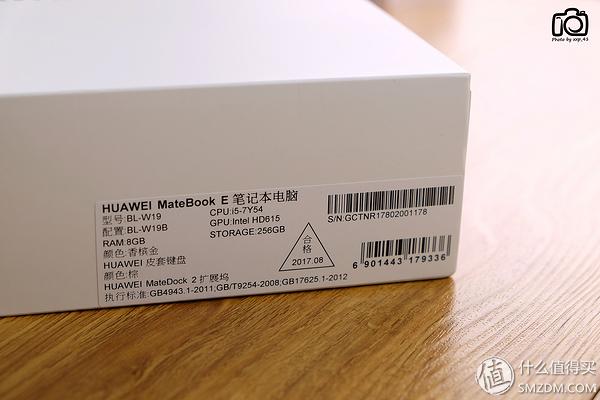 HUAWEI 华为 MateBook E 12英寸二合一笔记本电脑 开箱 评测