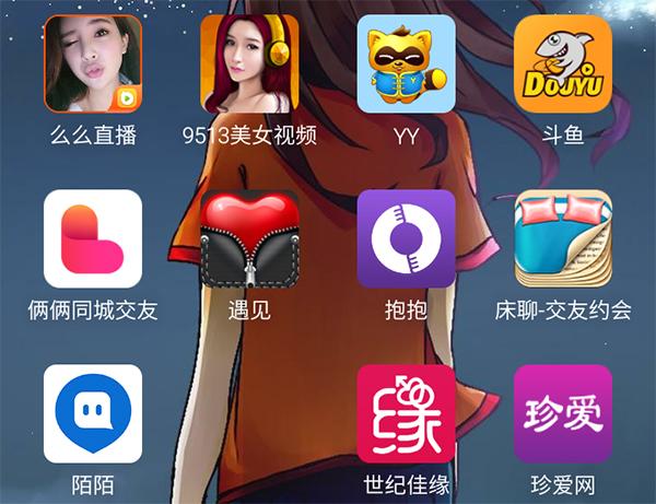 怎么让手机上更私秘:详细说明iuni OS隐私保护作用