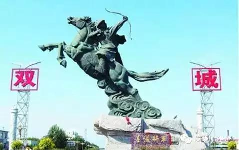 你知道哈尔滨九个区名字的由来吗?道里道外都是啥意思?