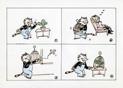 天天漫画网:漫画家鲁楠《从生活中寻找创作灵感》