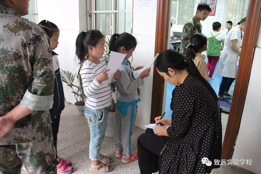 致远实验学校开展秋季传染病防控学生专项体检活动
