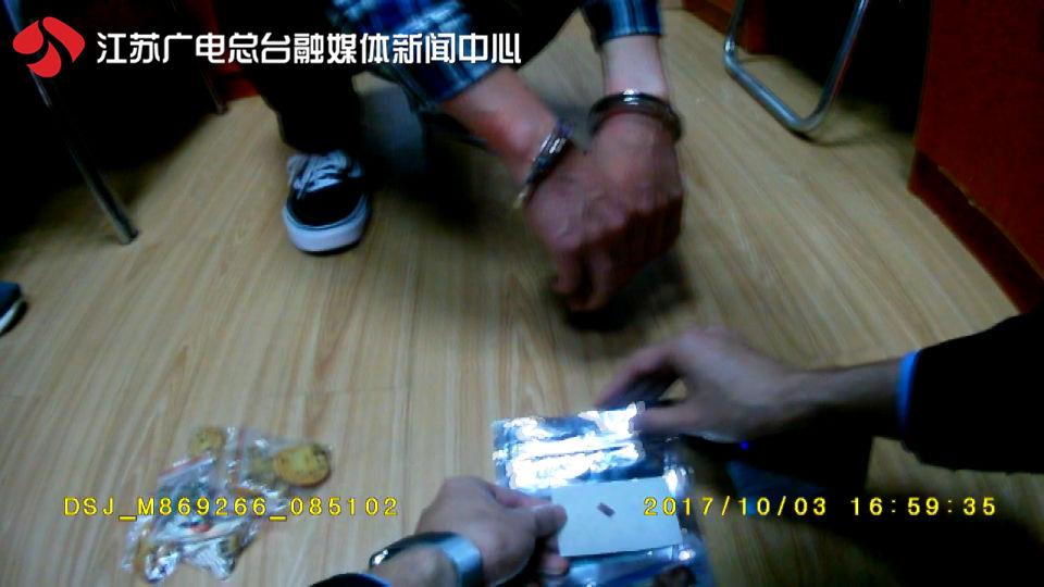 """南京南站警方查获新型毒品:""""大麻""""""""致幻蘑菇""""""""邮票"""""""