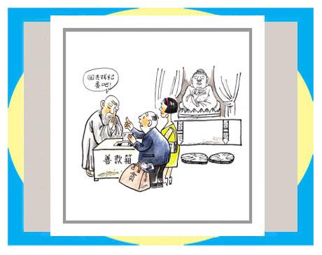 天天漫画网:漫画家王春生艺术人生