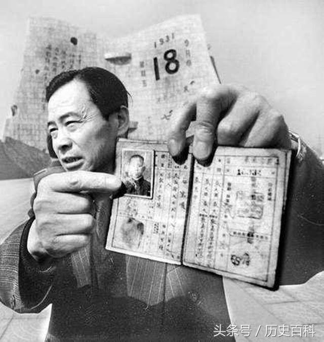 """日本人曾经给中国人发了一个""""保命符""""有了它日本人见了就不杀!"""