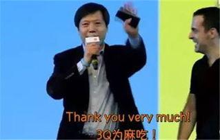 古董追忆之四年前的經典神机:小米2S!
