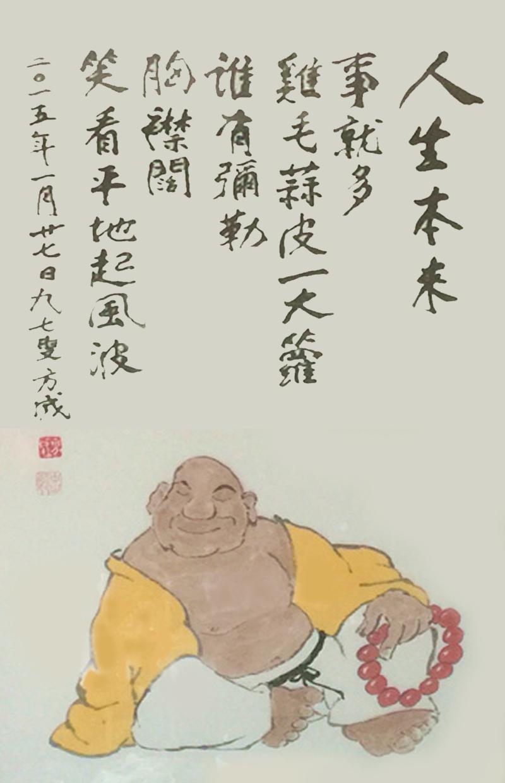 天天漫画网:大师方成《漫画百年从艺路》