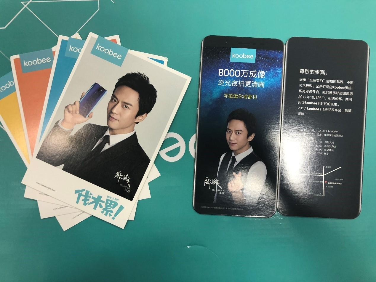 明星代言人手机上成时尚潮流,此次koobee新手机请的是李晨