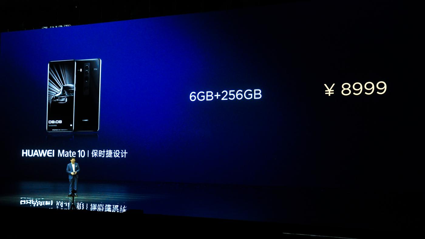 华为公司Mate 10新品发布会回望,8999元玛莎拉蒂、VR、腕表和高科技!