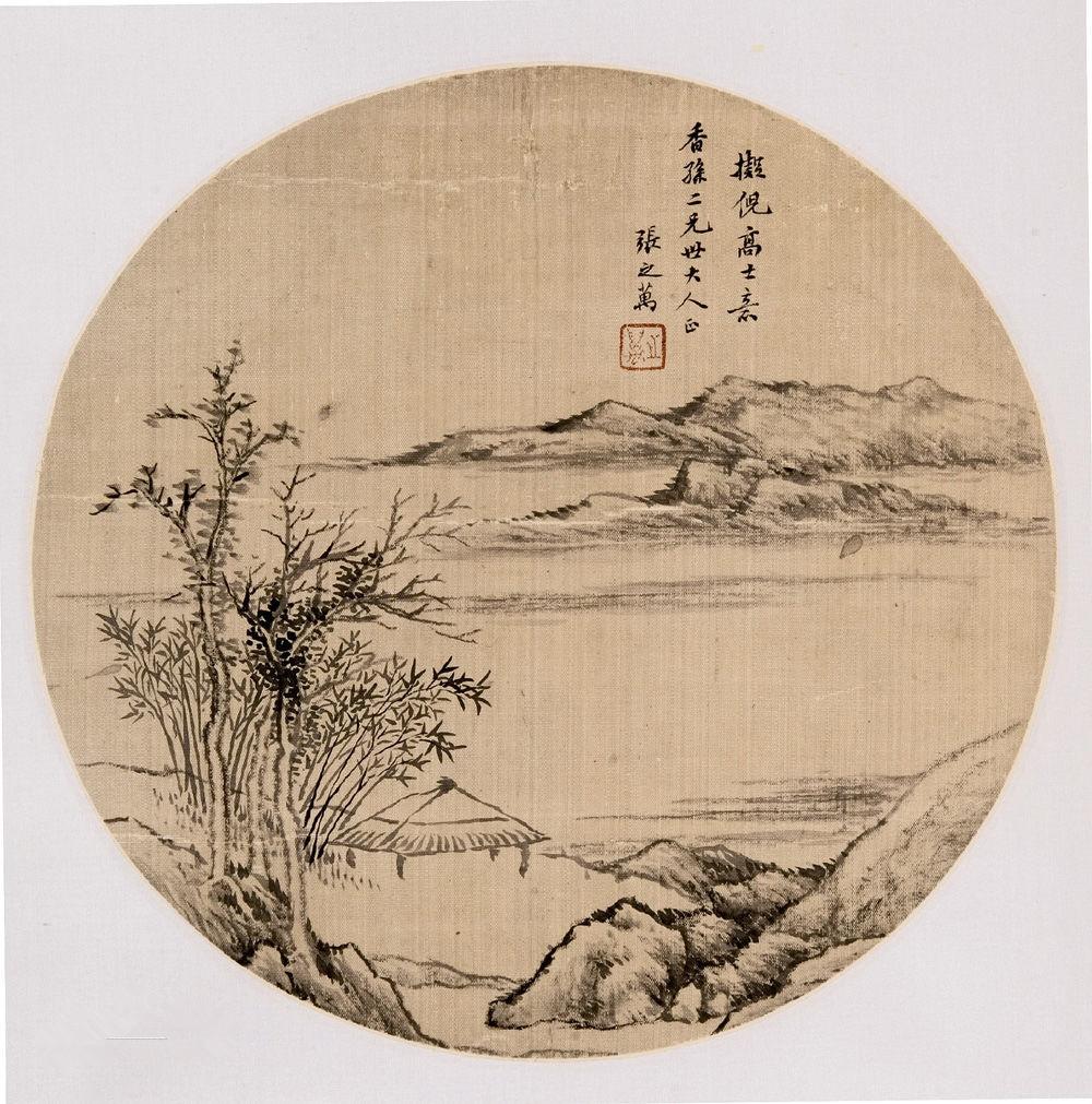 南皮县----三千年不更名
