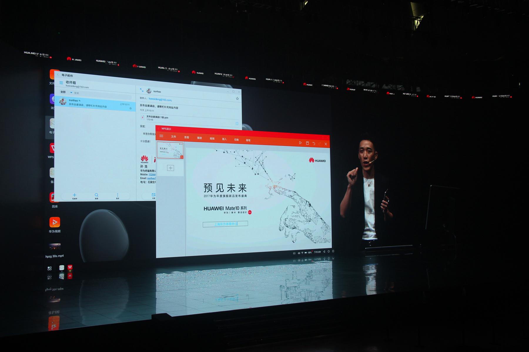 华为Mate 10新品发布,保时捷设计版卖近万元,网友:不贵来一台