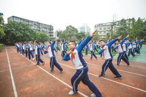 首套川剧广播体操将在四川全省百所学校推广