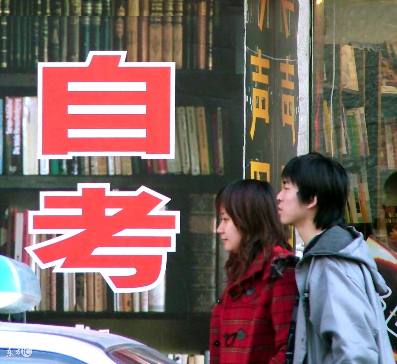 大专学历怎么办理深圳户口,需要哪些条件?