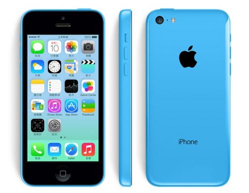 4英寸是确实? iPhone7C2020年宣布现身