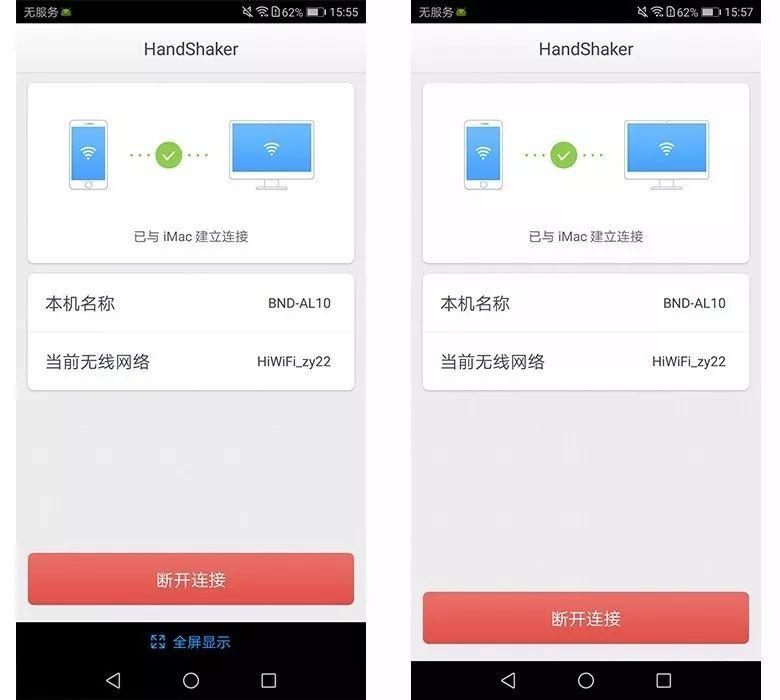 荣耀畅玩7X全面屏手机详尽讲解 改进方案很非常好