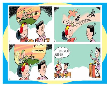 天天漫画网:漫画家胡军《儿童漫画伴随你永远》