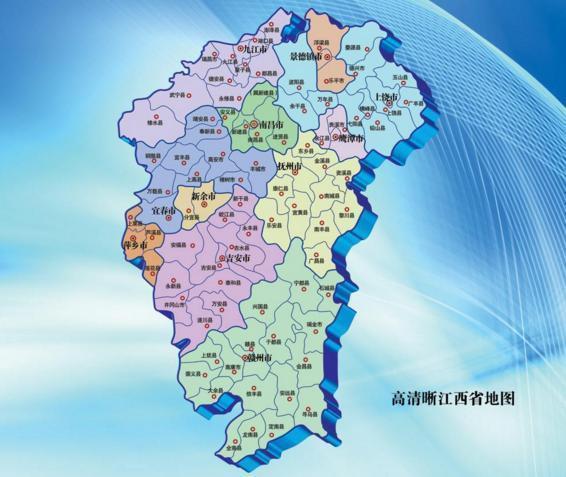 """江西省一个县,人口超30万,县名取""""弃旧迎新""""之意!"""