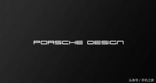 华为公司Mate 10 保时捷设计创作背景