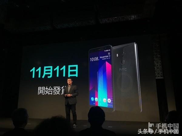 HTC U11 公布:4999元/透明色外壳设计方案简直了!